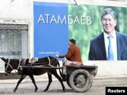 Алмазбәк Атамбаевның сайлау алды плакаты