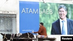 A campaign poster for Almazbek Atambaev, the current Kyrgyz prime minister and the front-runner in the October 30 presidential vote, in the village of Arashan, outside the capital, Bishkek