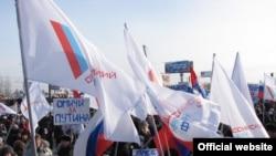 """В преддверии президентских выборов """"Единая Россия"""" сумела мобилизовать омских избирателей. Сумеет ли мобилизовать в преддверии выборов мэра?"""