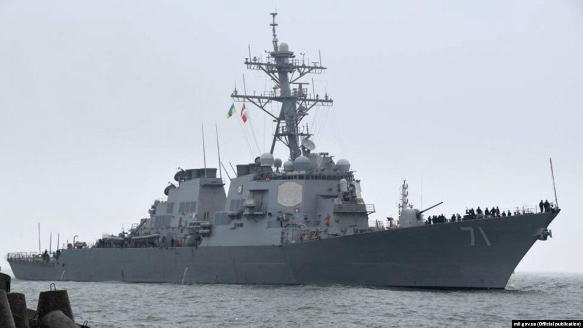 США и союзники присутствовали в Черном море, чтобы поддержать Украину и партнеров в регионе, 240 дней в 2019 году