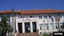 Општина Старо Нагоричино