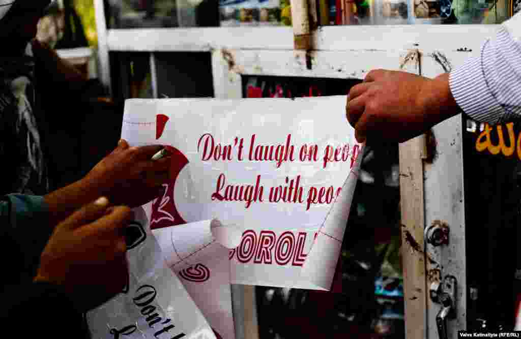 """Don't laugh on people; laugh with people."""