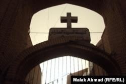 عراق کې کاتولیکه کلیسا