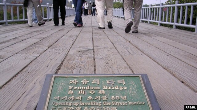 The Freedom Bridge connecting North and South Korea. The two neighbors have never signed a formal peace treaty.