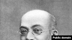 Людовик Заменгоф, 1908 год