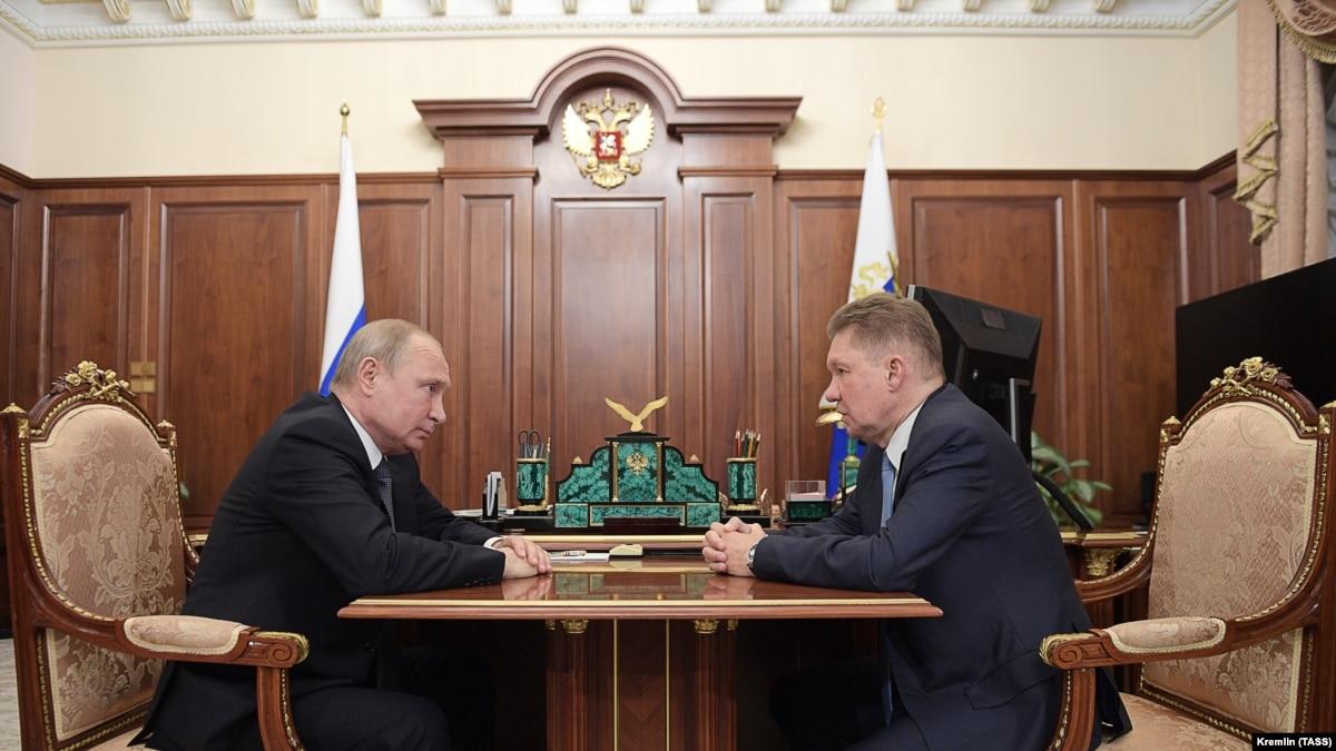 «Очередная соблазн-ловушка». Эксперты объяснили, как расценивать Украине газовый ультиматум России