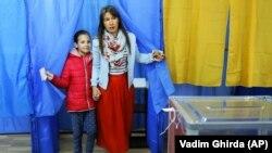 21 квітня відбувається другий тур виборів президента України