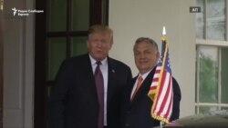 Трамп со пофалби до унгарскиот премиер Орбан