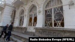 Офицерскиот дом во Битола.