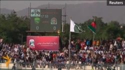 Afghanistan, Pakistan Play First Soccer Match In 30 Years