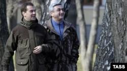 Prezidentlər Medvedev və Sarkisyan, 23 Aprel 2009