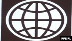 Логото на Светска Банка.