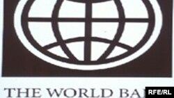 Дүниежүзілік банктің логотипі. (Көрнекі сурет).