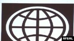 Логото на Светска Банка