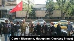 حمله گروهی از ملیگرایان روس روز ۲۸ آوریل به برنامه اعطای جوایز رشته تاریخ