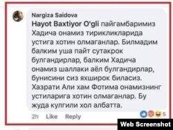 Наргиза Рахимованың дау тудырған пікірі.