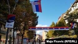 Veriu i Kosovës.