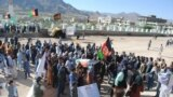 People demonstrating in Daikundi province about the increasing Taliban attacks and Afghan security causalities on August 4.
