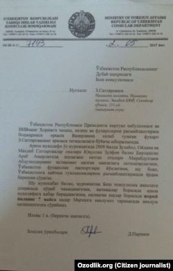 МИД Узбекистана направил письмо в консульство Узбекистана в Дубае о рассмотрении обращения сестер Саттаровых.