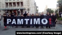 "Performans ""Žena u crnom"" u centru Beograda"