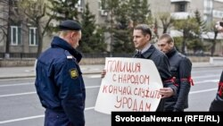 Пикет оппозиции в Красноярске