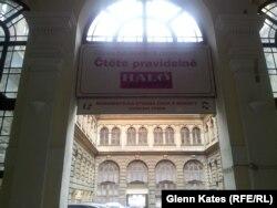 Вход в штаб-квартиру чешских коммунистов в Праге