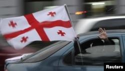 Flamuri i Gjeorgjisë.