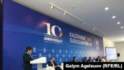 Mədən Sənayesində Şəffaflıq Təşəbbüsünün Astanada toplantısı, 29 sentyabr 2015