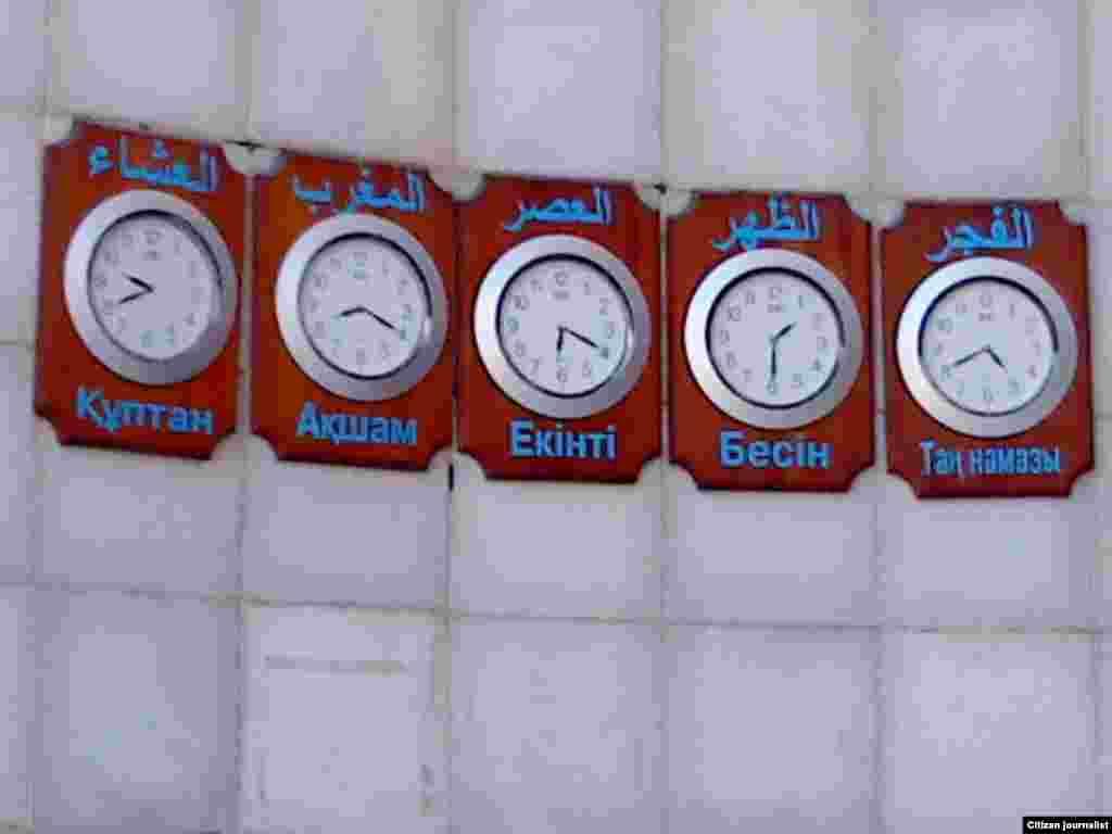 Время намаза, снято в центральной мечети Алматы. Прислал читатель Askar