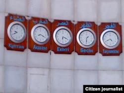 Время намаза. Снято в центральной мечети Алматы. Прислал читатель Askar