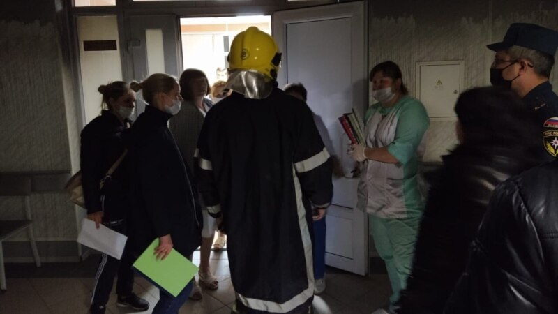 At Least Two Killed In Hospital Fire In Central Russia