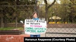 Пикет в Красноярске, иллюстративное фото