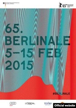 پوستر شصت و پنجمین دوره جشنواره برلین