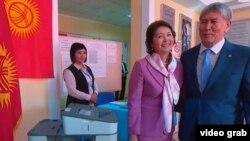 Алмазбек Атамбаев и его супруга Раиса Атамбаева
