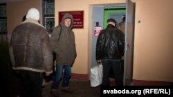 Дом начнога перабываньня для асобаў бяз пэўнага месца жыхарства па вуліцы Ваўпшасава ў Менску