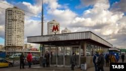 Район Марьино, станция метро. Иллюстративное фото