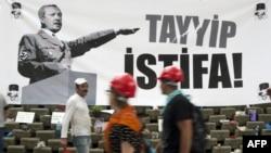 """Тайип, уходи!"" – лозунг площади Таксим в Стамбуле"