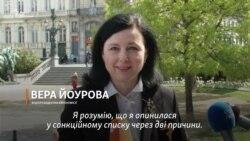 Віцепрезидентка Єврокомісії Вера Йоурова про причини рішення Росії оголосити її персоною нон-грата