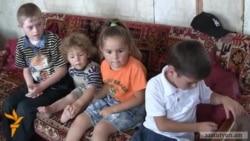 Խաչատրյանների 9 երեխաները մեծանում են տնակային պայմաններում