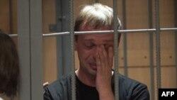 Ivan Golunov, reținut sub acuzația de trafic cu droguri