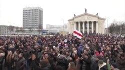 Білорусь: у Гомелі сотні людей протестували проти «податку на дармоїдство» (відео)