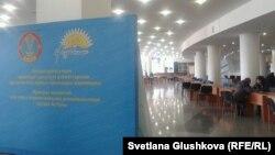 Астана қаласындағы мүмкіндігі шектеулі жандарға арнап өткізілген еңбек жәрмеңкесі. 27 наурыз 2014 жыл.
