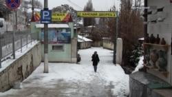 Мавиле - Шакиров
