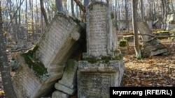 Родовое кладбище Балта Тиймез в Крыму