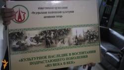 Русия төбәкләрендә татар телен укытучыларга яңа әсбап тәкъдим ителде