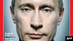 Time журналыны мұқабасында басылған «2007 жылдың адамы» деп танылған Ресей президенті Владимир Путиннің бейнесі.