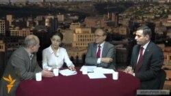 Ազատություն TV. Մաքսային միությունը եւ Հայաստանի ինքնիշխանությունը