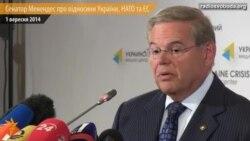 Сенатор Менендес: Шлях України до членства в НАТО буде довгим
