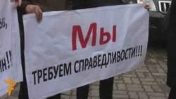 Маркум Айдаралиевдин жакындары митингге чыкты