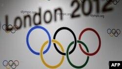 Лондон олимпиадасы ойындарының логотипі. Көрнекі сурет.